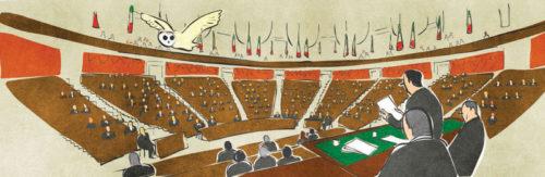 Parliament Owl